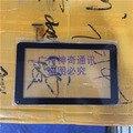 1 Unids/lote Envío gratis El 9 pulgadas cable de ordenador de pantalla plana de pantalla táctil capacitiva de pantalla: CH-009-02 FHX codificación