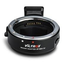 Viltrox EF NEX IV אוטומטי פוקוס עדשת הר מתאם עבור Canon EF/EF S עדשה כדי Sony A7RIII A7III A7II A6300 a6500 A9 E הר מצלמה