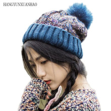 Korean Version of The Large Wool Ball Mixed Color Knitting Outdoor  Thick Cap Warm Autumn Winter Lady Hat Factory Direct