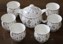 350 ML Heißer verkauf glasur keramik tee-set kung fu keramik 7 stücke puer tee-set 1 teekanne und 6 tee cups home weddingFree versand