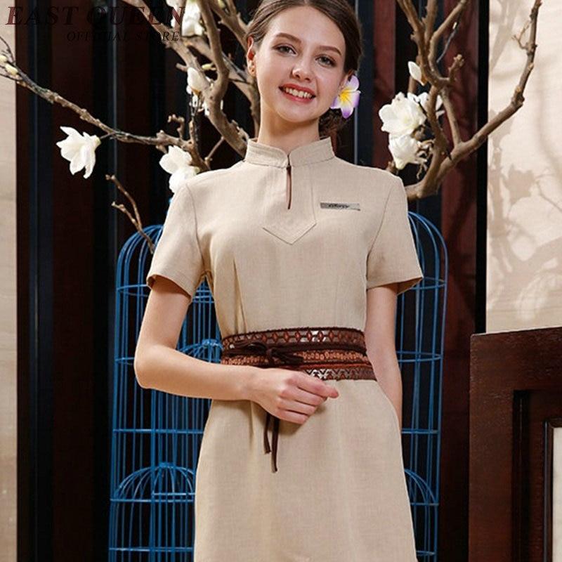 Aliexpress.com : Buy Uniform For Beauty Salon 2018 New