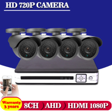 8CH 1MP HD AHD CCTV Camera 720P 36 Leds Day Night Vision Outdoor/Indoor Security Camera System Home Surveillance Kits no HDD