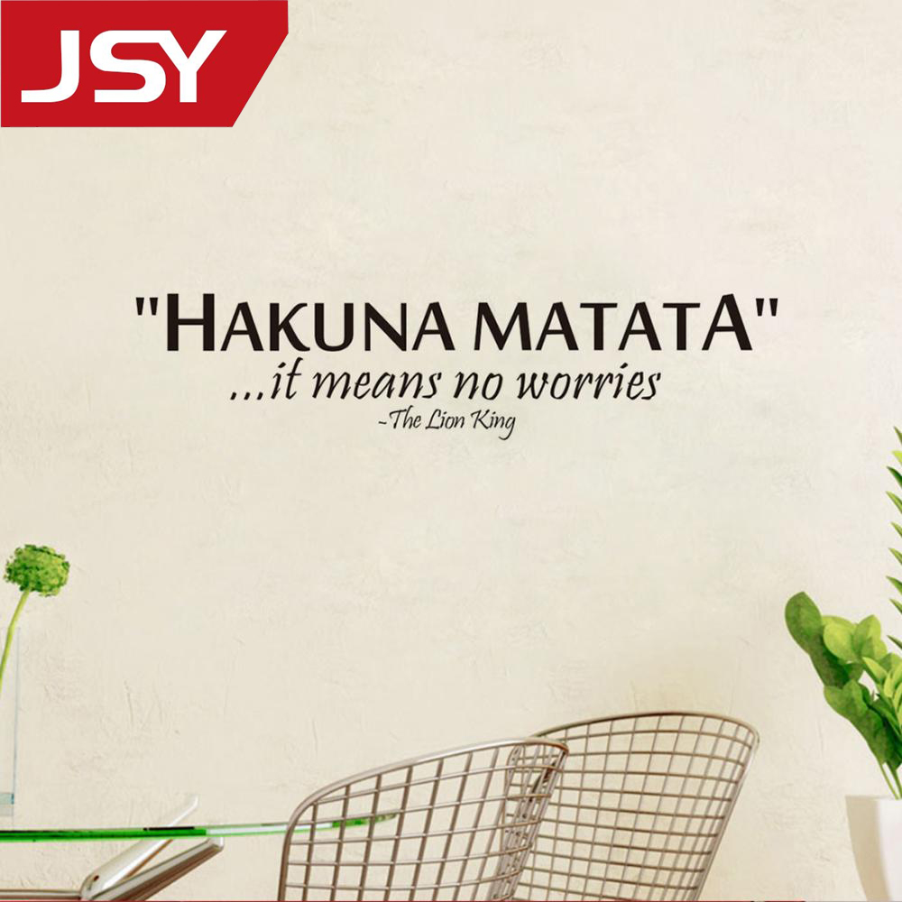 Jiangs Yu 1 PC The Lion King saying Hakuna Matata No Worry quote wall decals decorative home vinyl wall stickers in Wall Stickers from Home Garden