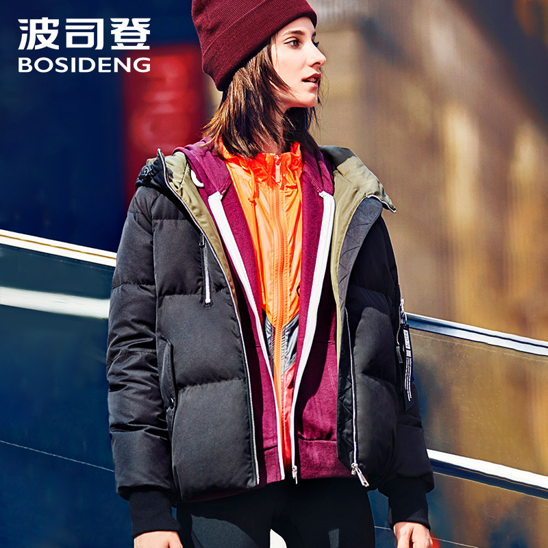 BOSIDENG thick women winter warm duck down jacket women down coat hood parka high quality Rib Cuff black and green B1601110