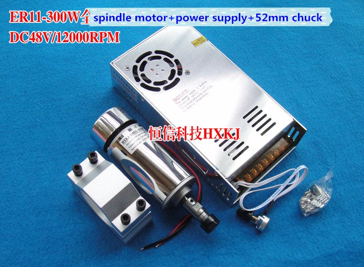 Free Shipping 300w DC spindle motor+52 mm clamp (send four screws)+48V360W adjustable switching power supply engraving machine