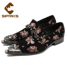 Sipriks fashion black embroidery loafers with Rhinestones mens flock slip on dress shoes party and wedding wear smoking slippers