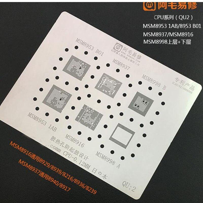 1 pcs-10 pcs/lot Pour MSM8953 MSM8937 MSM8998 MSM8916 CPU RAM BGA Reball Stencil Direct Chauffage Modèle 0.12mm épaisseur