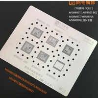 1pcs-10pcs/lot For MSM8953 MSM8937 MSM8998 MSM8916 CPU RAM BGA Reball Stencil Direct Heating Template 0.12mm Thickness