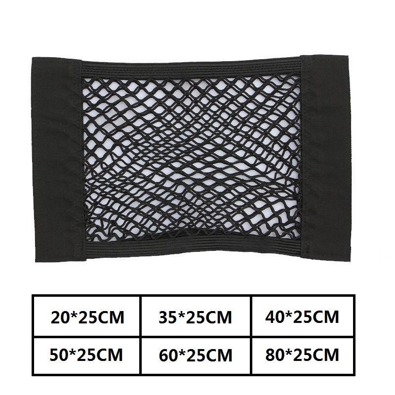 Car Back Rear Trunk Seat Storage Bag Mesh Auto Organizer Double-deck Elastic String Net Magic Sticker Pocket Bag Car Organizers