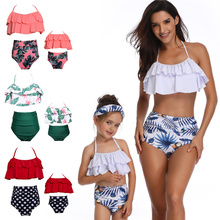 3 Colors Parent-child Printing High Waist Swimsuit Ruffle Bikini Set for Mother Daughter XR-Hot Sexy