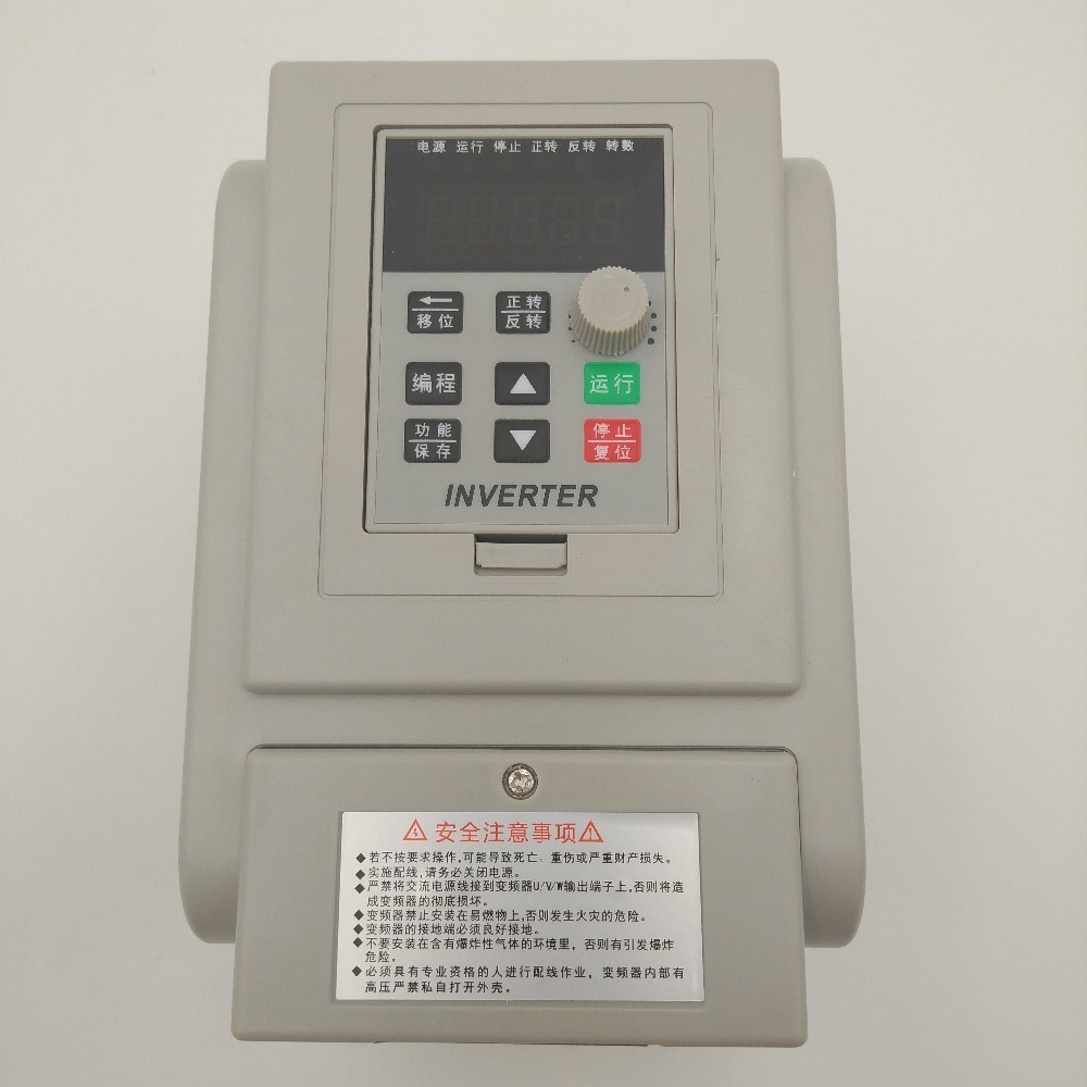 VFD CoolClassic ZW-AT2 1500W Frequency converter single phase 220V Input and Singe 220V phase out 1500W 8A