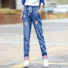 Джинсы женские эластичные середины талии брюки 2017 весной и осенью мода повседневная прямые свободные джинсовые брюки w198