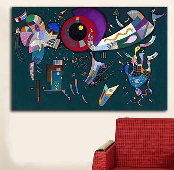 Around the Circle by Wassily Kandinsky 1940 Printed on Canvas 2