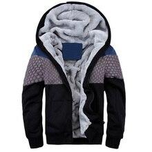 Флисовые кофты толстые толстовка толстовки пальто мужские зима хлопок костюм мужчин
