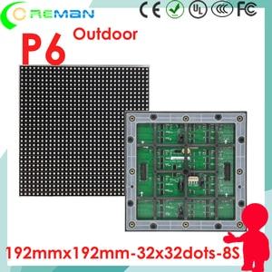 Image 1 - Free shipping  rgb dot matrix module led p6 32x32 full color hub75 1/8S  for outdoor led tv wall
