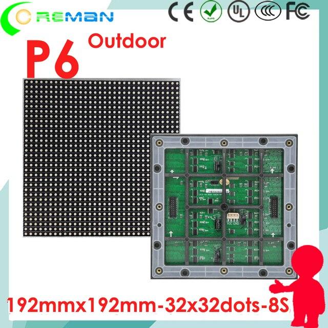 Free shipping  rgb dot matrix module led p6 32x32 full color hub75 1/8S  for outdoor led tv wall