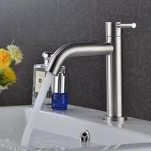عالية الجودة حمام من الفولاذ المقاوم للصدأ صنبور وحيد مقبض حوض صنبور حوض خلاط حوض بالوعة صنبور اكسسوارات الحمام