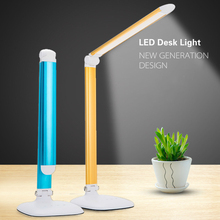 LED Desk Lamp  Eye Protection Dimmable Adjustable Warm/Cool White Day Light Adjustable Touch-Sensitive Controller Aluminum