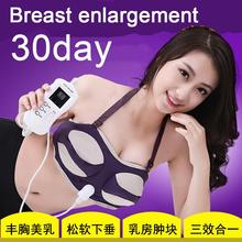 Most Effective Breast Enhancer Enlargement Massager  Chest Massager Prevent Hyperplasia Lobular Hyperplasia Health Care Beauty