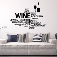 Art  Wall Sticker Wine  Wall Decor Quotes Decoration Vinyl Art Removeable Poster  Restaurant Bar Mural Beautiful Sticker LY107 wall sticker how can i say i love you quotes decoration for livingroom bedroom poster vinyl art removeable mural ly609