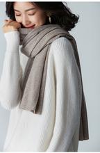 Kaszmirowy damski szal 2018 nowych moda wysokiej jakości projektant damski koreański jesienny zimowy damski cały mecz szale ciepły szal tanie tanio Szalik Kapelusz i rękawiczki zestawy Stałe Dla dorosłych WOMEN 200cm 55cm Guesod CASHMERE