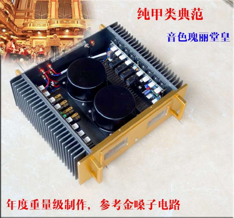 WEILIANG AUDIO A60 Power Amplifier Class A 20W Class AB 200W