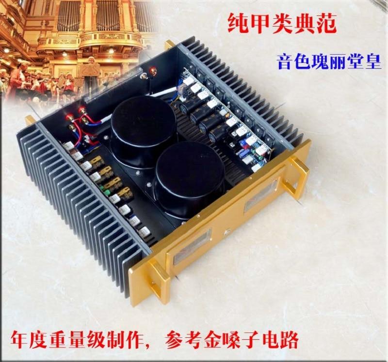 WEILIANG AUDIO A60 Power Amplifier Class A 20W Class AB 200W