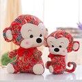 Mini 18 cm flor encantadora del paño del mono del mono de juguete muñeca regalo de cumpleaños cojín muñeca de la boda