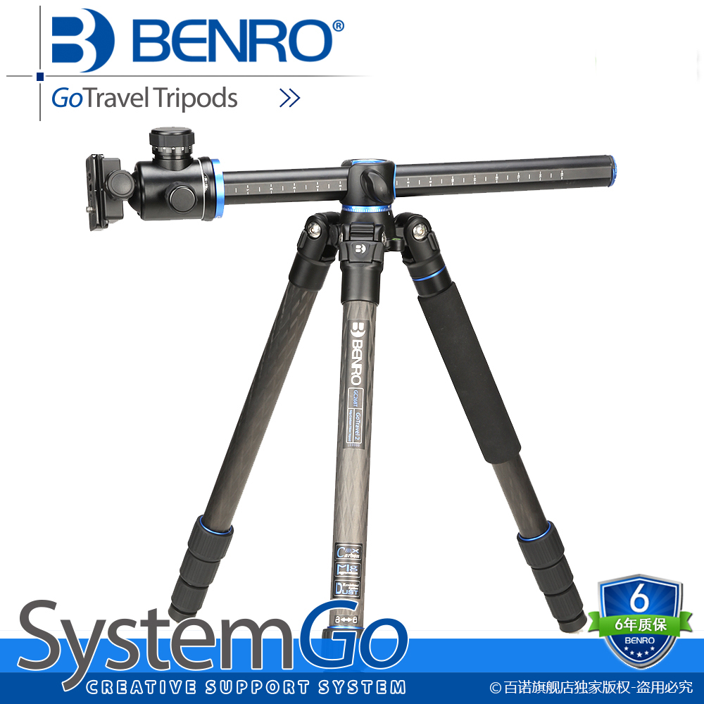 BENRO Weight 1.93kg Portable Traveling Professional Photography Camera Tripod DSLR Camera Tripod Durable Tripods GC268TV2 durable light weight and portable black