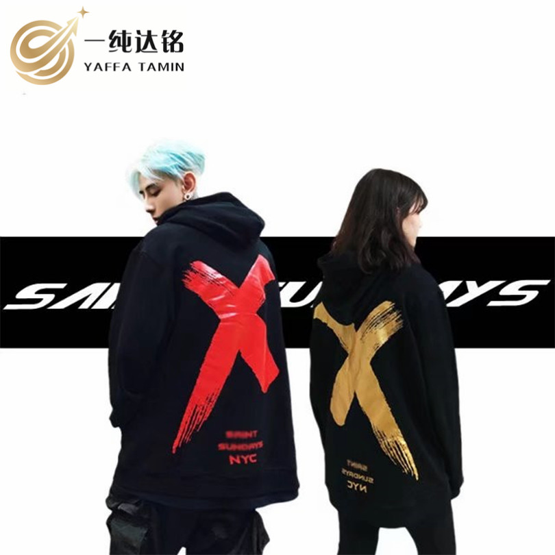 Hoodies Men Hood Simple Loose Pullover Fashion High Street Streetwear Casual Fork hooded gold and silver printed couple Hoodie