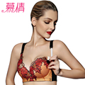 cotton Maternity Bra Nursing Bra Feeding For Pregnant Women Flower Lace Underwear Bra for Nursing wire free women clothes