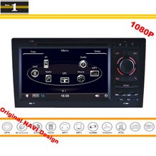 For Audi A8 / S8 1994~2003 – Car GPS Navigation Stereo Radio CD DVD Player 1080P HD Screen Original Design System