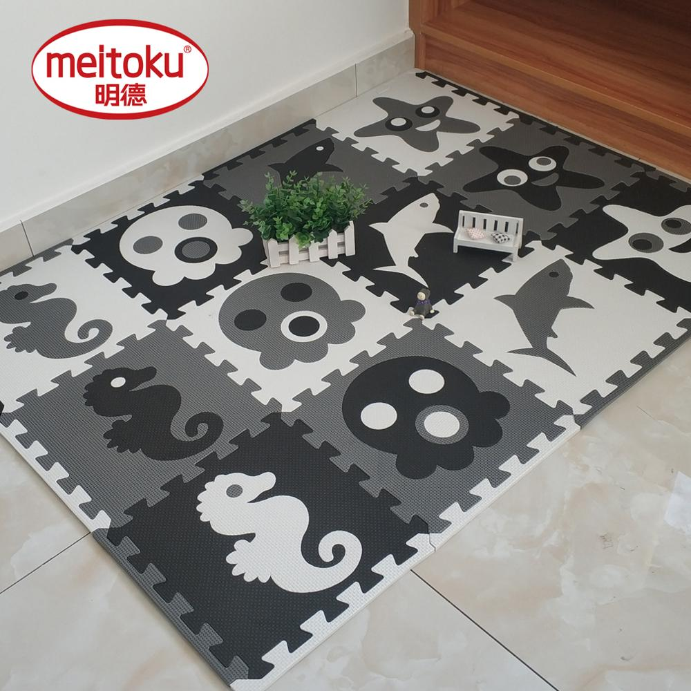 Meitoku EVA New Undersea Animal Foam Play Mat 12pcs Set Kids Puzzle Mat,  Seahorse Shark Interlocking Floor Carpet Tiles