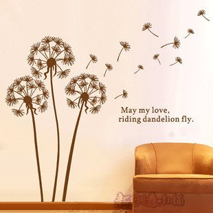 Beautiful The Third Generation Of Removable Wall Stickers / Bedroom Wall Part 16