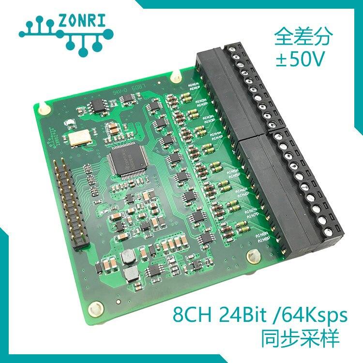 ADS131E08 8CH/24Bit64Kbps Module d'acquisition ADC synchrone entièrement différentiel + entrée 50 V
