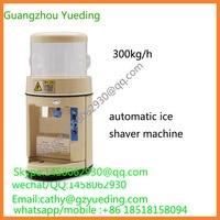 commercial shaved ice machine automatic ice shaving machine/ice planer/ice crusher