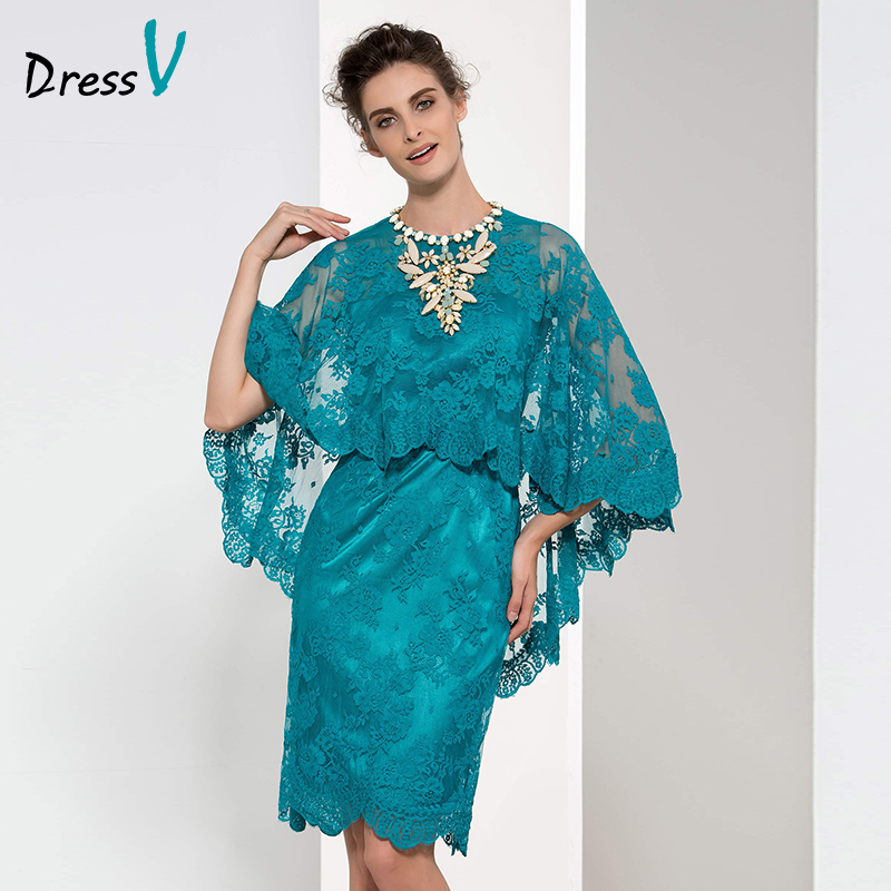 New year mother of the bride dresses 2017 modest short for Teal dress for wedding
