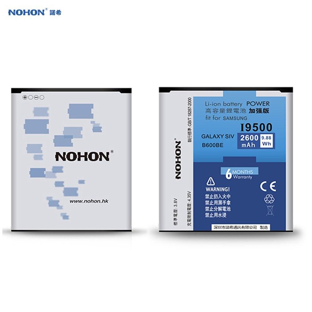 NOHON Li-ion Batterie Pour Samsung Galaxy S4 SIV I9500 I9508 I9505 I9507V 2600 mAh Haute Capacité Batterie de Téléphone Accessoires