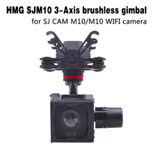 F18264 HMG SJM10 3-Axle Brushless Gimbal with AV Output for SJCAM M10 SJM10 WIFI Camera DIY FPV RC Quadcopter Drone