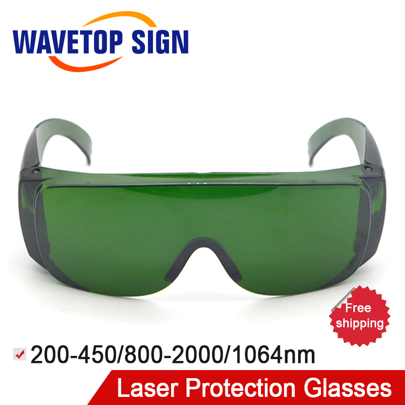 1064nm Laser Safety Goggles Protective YAG Laser Marking Machines Cutter Protective Goggles Shields