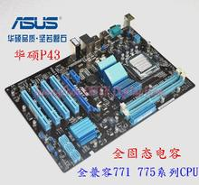 Bureau carte mère P5P43T SI LGA 775 DDR3 16 GB P43 Carte Mère Tout solide de bureau carte mère