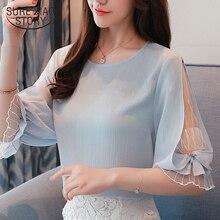Chiffon Women's Half Sleeve Light Blue Shirt