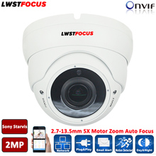 Sony Starvis IMX290+Hi3516C 1080P IP Camera 5X Motorized Zoom Auto Focus 2.8-12mm Outdoor IP Dome Camera IR cut Onvif 2.4 RTSP