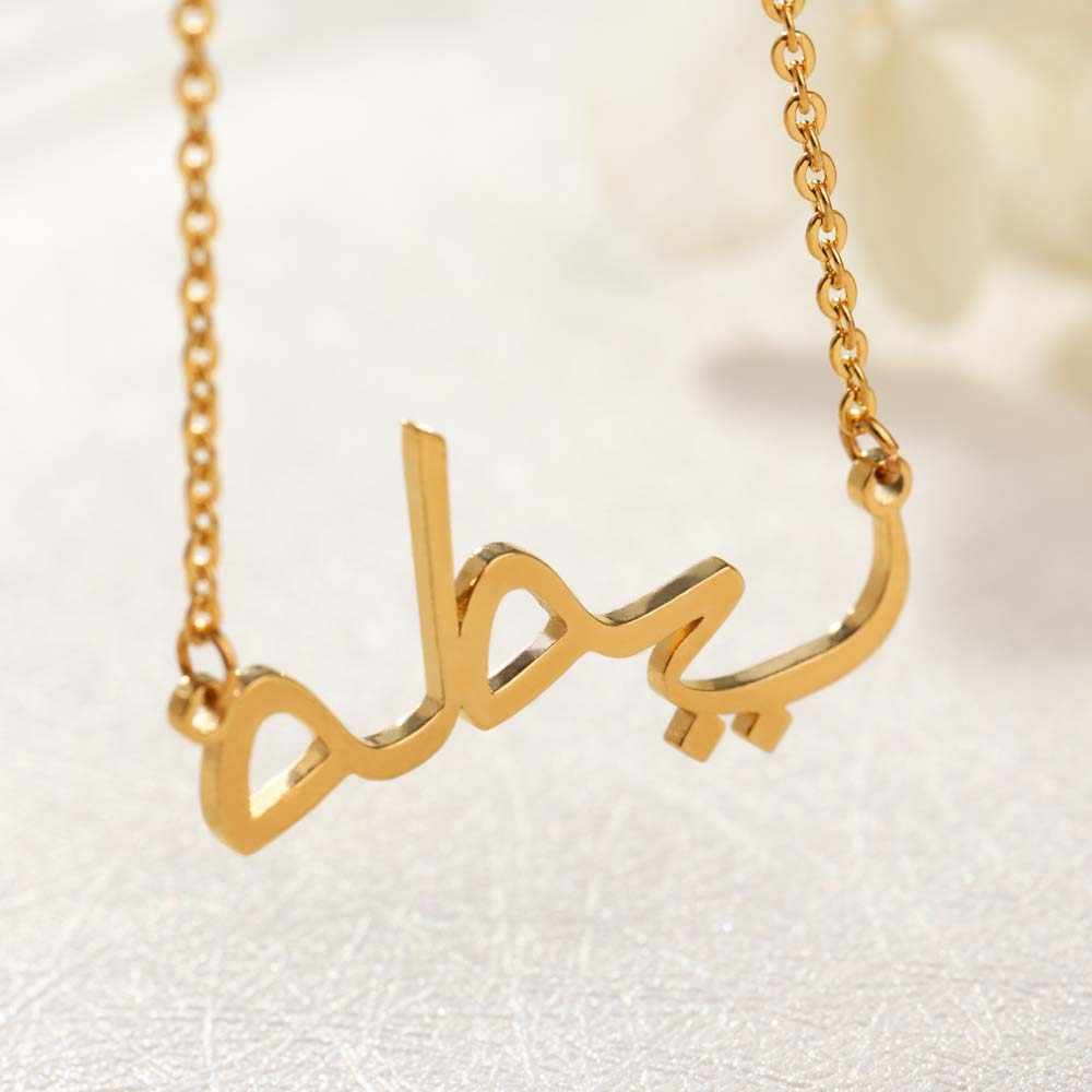Custom Arabic Necklace Personalized Islam Name Jewelry Silver Gold Choker Necklace Women Men Handmade Bridesmaid Jewelry BFF