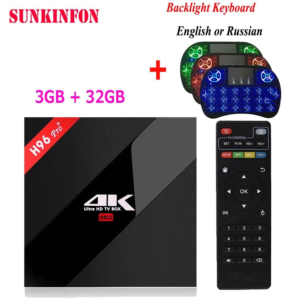 2017 Новый 3G/32 г h96 Pro + Amlogic S912 Octa core android 7.1 ТВ Box 2.4 г/ 5.8 Г Wi Fi H.265 bt4.1 H.265 4 К media player h96 Pro Plus