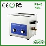 jeken бренд 15л емкость 360 вт 110 в 220 в увлажнитель частей ребенка игрушки промышленных компонентов цифровой завод узи чище