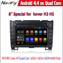 1024*600 1G RAM 16G ROM Android 4.4 Quad Core Car DVD For Great Wall Hover H3 H5 DVD Player GPS Navigation Support DVR Glonass