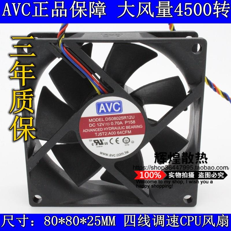 Новый AVC DS08025R12U 8025 8 см 4PIN высокий объем воздуха тишина Вентилятор охлаждения