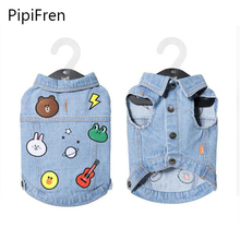 PipiFren Dogs Clothes Summer T Shirts Vests French Bulldog For Pet Costume Colorful Small Dog Shirts Spring Cowboy Manteau chien