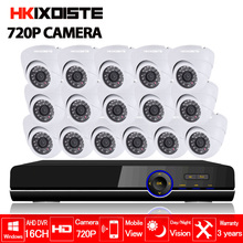 16CH 1MP HD AHD CCTV Camera 720P 24 Leds Day Night Video Indoor Security Camera System Home Surveillance 16ch 1080P AHD DVR Kits